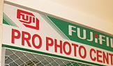 Проект Fujifilm Pro Photo Center - гр. Пловдив, Mall, 2009г.