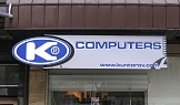 Светеща реклама на Kunturov Computers